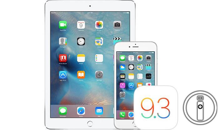 iOS 9.3.3: Arriva la prima beta per sviluppatori