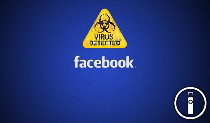 facebook nuovo virus ecco come evitarlo itechmania. Black Bedroom Furniture Sets. Home Design Ideas