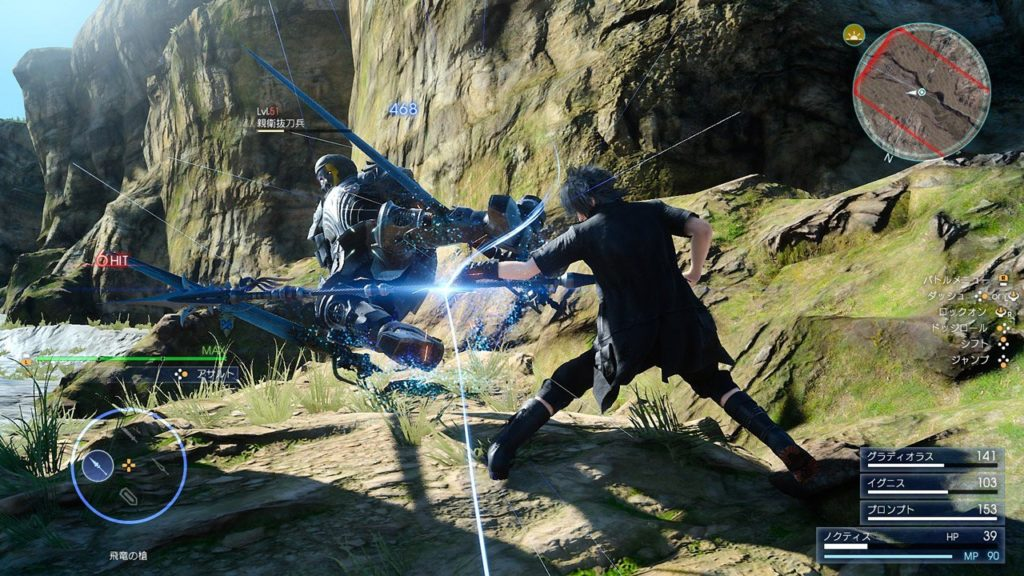 Recensione Final Fantasy XV gameplay