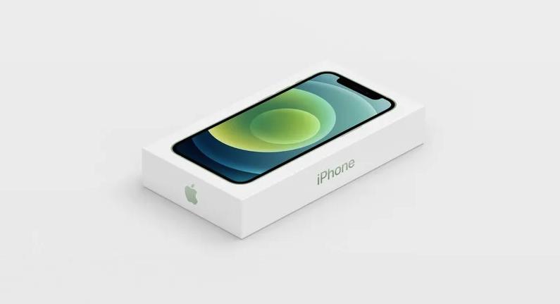 iPhone 12 cuffie