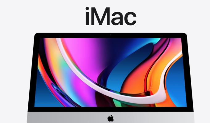 iMac nano-texture