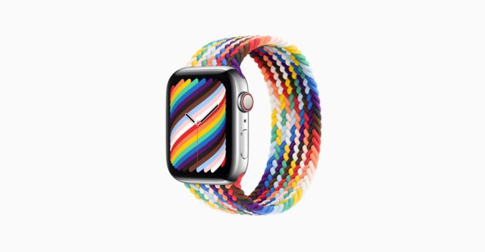 Apple Watch cinturini